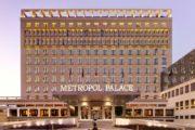 hotel metropol nova godina